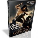 Ong Bak 2 (2008) DVDR NTSC