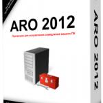 ARO 2012 [Portable]