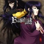 Basilisk (DVD5)(NTSC)(Ingles-Latino-Japones)(Anime)(2005)