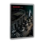 Autodesk AutoCAD 32 y 64 Bits Ultima Version Actualizada Julio 2012