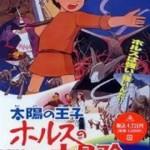 Taiyou no Ouji Horusu no Daibouken (DVD5)(PAL)(Latino-Japones)(Anime)(1968)