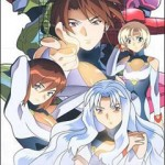Bubblegum Crisis Tokyo 2040 (DVD9)(NTSC)(Ing-Lat-Jap)(Anime)(1998)