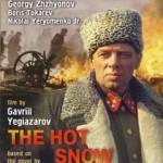 The Hot Snow (DVD9)(NTSC)(Ingles-Frances-Ruso)(Belico)(1974)