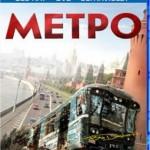 Metro [2013] [BBRip] INGLES