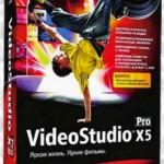 Corel VideoStudio Pro X5 [Multi] y Corel draw graphics suite x5 [full]