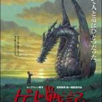 Gedo Senki (DVD5)(NTSC)(Latino-Japones)(Anime)(2006)