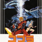 Space Adventure Cobra Movie (DVD5)(NTSC)(Japones)(Anime)(1982)