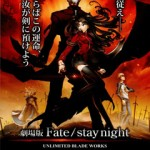 Fate stay Night Unlimited Blade Works (DVD9)(NTSC)(Japones)(Anime)(2010)