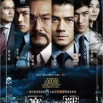 Cold War [2012)] [BRRip] subtitulada