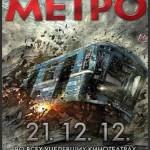 Metro [2013] [dvdrip] Subtitulada