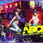ABCD [Any Body Can Dance] [2013] [dvdrip] subtitulada