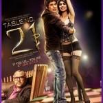 Table No.21 [2013] [DVDRIP] [Subtitulada]