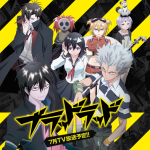 Blood Lad 05 Sub Español l MEGA | Mp4 | HD