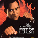 Fist of Legend (DVD9)(NTSC)(Ingles-Chino)(Accion)(1994)