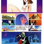 Kureopatora (DVD5)(NTSC)(Japones)(Anime)(1970)