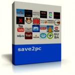 save2pc Ultimate 5.3.3.1457 [+ Portable]