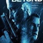 Más Allá (BEYOND) (2012) [HDRip] [Castellano] [Thriller]