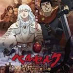 Berserk Golden Age Arc I (DVD9)(NTSC)(Ing-Jap)(Anime)(2012)