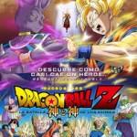 Dragon Ball Z: La batalla de los dioses (2013) (Mega) (Online)