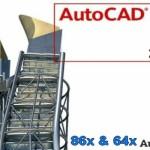 Autodesk AutoCAD 2013 (Español) (32-64 Bits) (MultiHost)