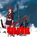 Kill la Kill Cap 01 Sub Español | Mp4 Ligero – HD | MEGA Multi