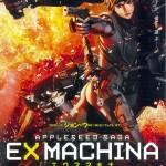 Descargar Appleseed Ex Machina DvdRip Español Latino