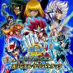 Descargar Saint Seiya Omega 97/97 (Mega)