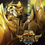 Los Caballeros del Zodiaco 2015 capitulo 3 (Mega)