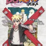 Descargar Boruto: Naruto the Movie 2015 (Online) (Mega)