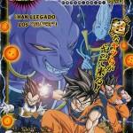 Dragon Ball Super capitulo 6 (2015) Subtitulado (Online) (Mega)