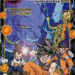 Dragon Ball Super capitulo 10 (2015) Subtitulado (Mega)