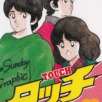 Descargar Bateadores 101/101 Sub-Español (Anime) (Mega)