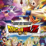 Descargar Dragon Ball Z: Batalla de los Dioses 2013 Latino (Mega)