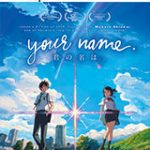 Descargar Kimi no na wa (Your Name) (Anime) 2016 Latino 720p HD (Mega)