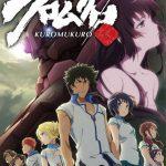 Descargar Kuromukuro Temporada 1 Completa Español Latino (Mega)
