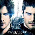 Descargar Resident Evil: Vendetta 2017