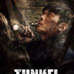 Descargar El Tunel 2016 Español Latino (Mega)