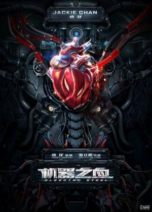 Descargar Bleeding Steel 2017 Español latino (Mega)