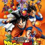 Descargar Dragon Ball Super capitulo 112 HDTV 720p HD (Mega)