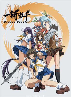 Descargar Ikkitousen Dragon Destiny (12/12) (Ovas) (Mega)