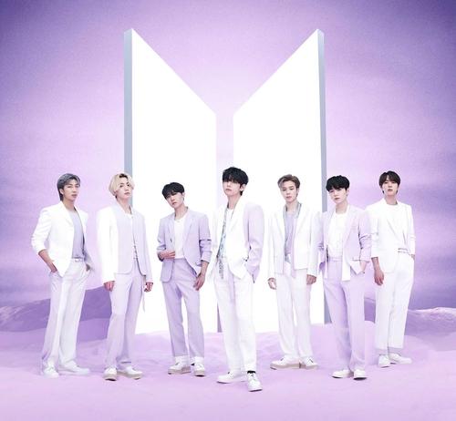 Descargar BTS Discografia Completa 2021 (Mega)